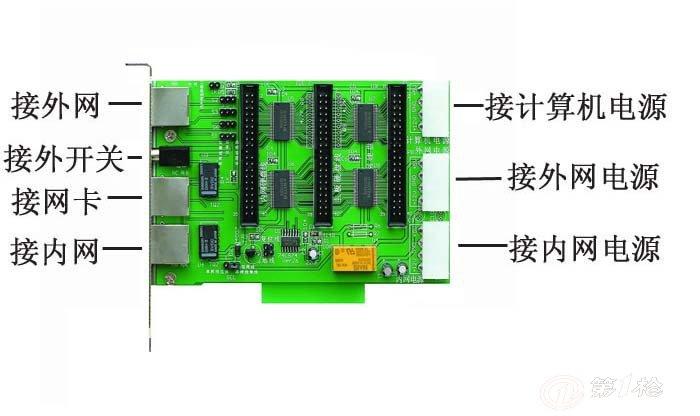 电池 电路板 700_416