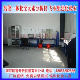 供应铸铁碳硫锰磷硅分析仪 南京明睿MR-CS-F型