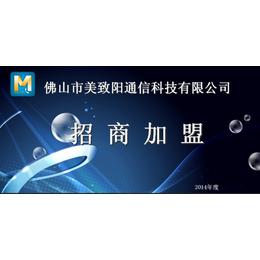 招募代理美阳网络电话卡 跑江湖必备 全国通用