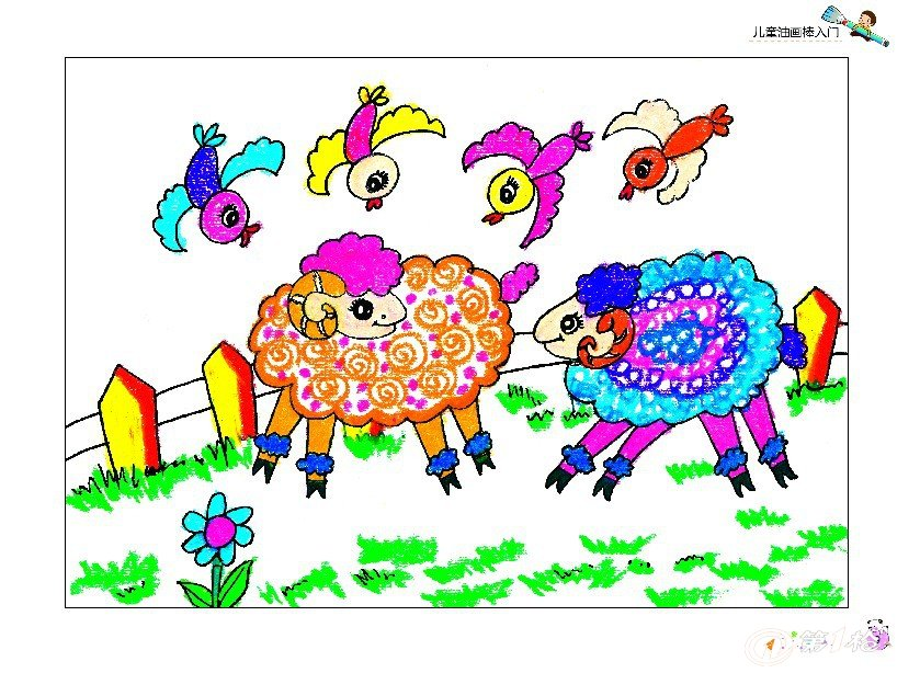 正版幼儿童美术绘画书籍 儿童油画棒入门教程 动物水墨画彩画起步