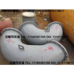 陶瓷复合管详细介绍性能特点