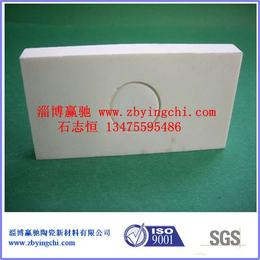 浙江耐磨陶瓷衬板厂家低价直销
