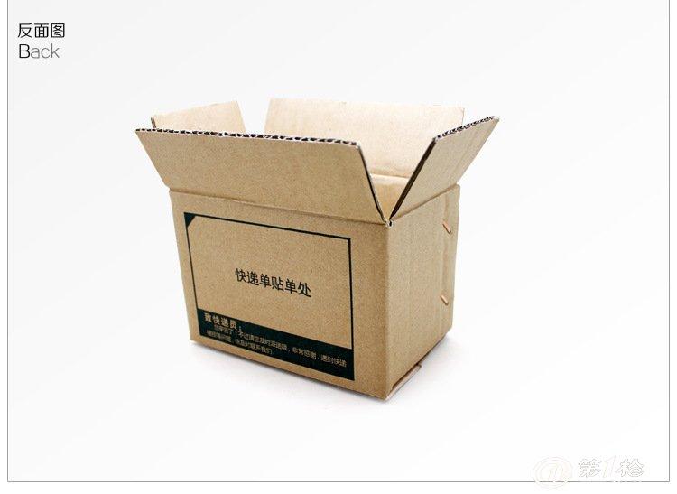 特价三层kk 优质加强11号5星好评包装纸箱 定做批发包装盒飞机盒