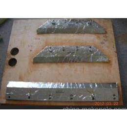 热销德国进口高速钢三面刀刀具MM3670等系列刀具