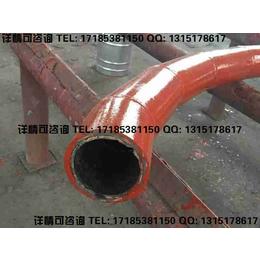 陶瓷复合管详细介绍安装施工