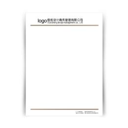 南昌专业信纸印刷 专业印刷