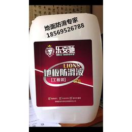 湖南湘潭地面瓷砖地板防滑液 一次使用终身有效