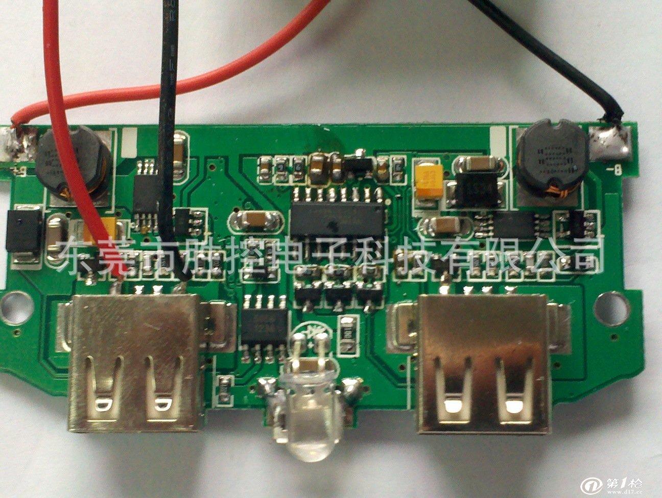 批量生产移动电源电路板 电子电路控制板