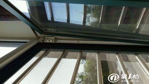 窗户打不开咋办