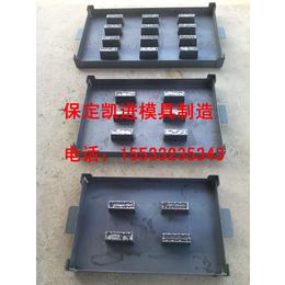 亚博国际版水泥制品模具凯进模具厂