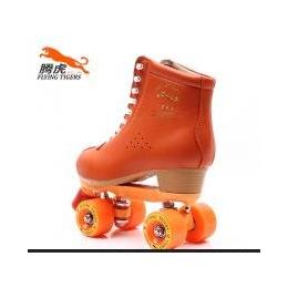 腾虎S520橙色双排花样休闲溜冰鞋旱冰鞋头层牛皮