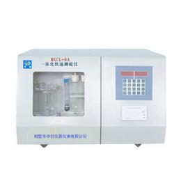 自动定硫仪 微机全自动测硫仪 中创 煤质化验分析仪器