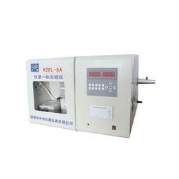 整套煤炭测硫仪 快速定硫仪 煤炭分析仪器中创实力厂家