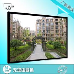 深圳市京孚光电厂家直销47寸LED液晶监视器厂家