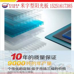西安厂家直销进口全新料抗老化PC中空阳光板