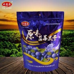 厂家直销 蓝莓干 大兴安岭蓝莓果干 野生蓝莓 北国源蓝莓果干