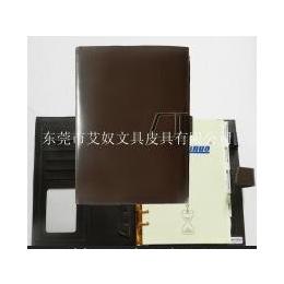 厂家定制 东莞供应多功能手册、活页记事本笔记本、万用手册