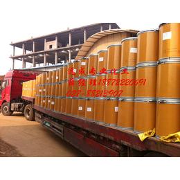 四氯化鋯价格氯化鋯原料0026-11-6