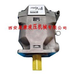 厂家供应派克PV270R9L1LK2CC000柱塞泵