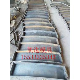 加工定制各种异形钢模具凯进模具厂