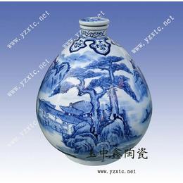 陶瓷酒瓶厂家定做陶瓷酒瓶陶瓷酒坛
