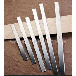 木工刨刀片,(图)