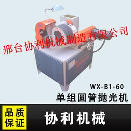 供应圆管抛光机厂家 精密圆管抛光机 高品质