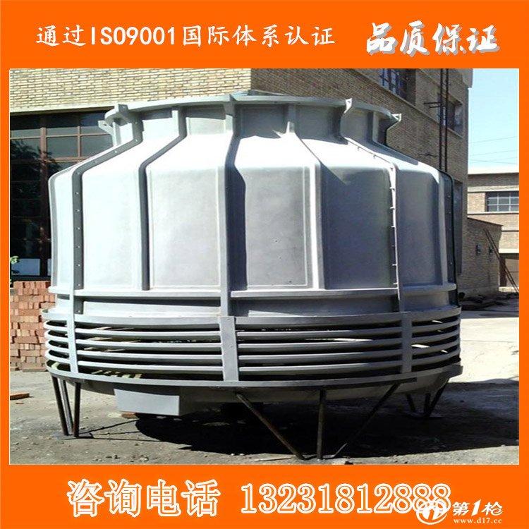 供应济南玻璃钢冷却塔