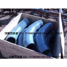 陶瓷复合管适用范围突出优点