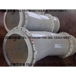 陶瓷复合管适用范围计量单位