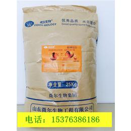 加深蛋壳颜色的添加剂饲料厂专用壳红素厂家直销