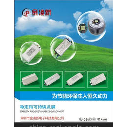 18W24W36W圆形投光灯电源符合CE SAA PSE CQC认证
