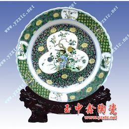 陶瓷大瓷盘  定做陶瓷纪念盘  陶瓷赏盘批发