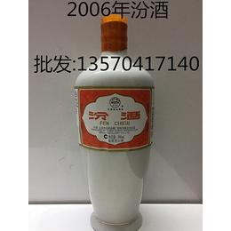 2006年汾酒53度杏花村汾酒白瓷瓶买卖