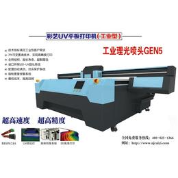 CAIYI彩艺厂家直销UV3040平板打印机玻璃打印机
