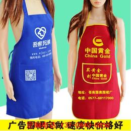 昆明围裙定做印字不仅节约了成本而且大大减少了时间的跨度