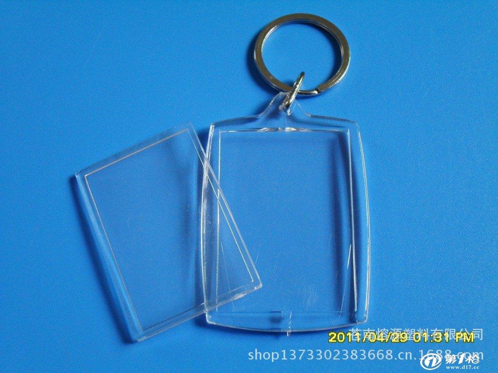 本公司生产亚克力钥匙扣 塑料钥匙扣
