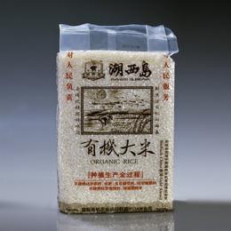 供应松原地区米砖包装袋-大米真空包装袋-可彩印-可来样定做