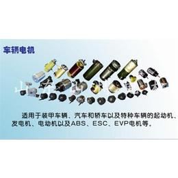 山博电机(图)、变频电机说明书、长治变频电机