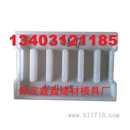 沟盖板模具规格 沟盖板塑料模具