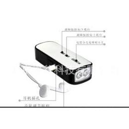 FM收音机 手摇自发<em>电</em>电筒.<em>手机充电器</em>.USB充电电筒