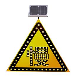 贵阳太阳能标志牌 太阳能慢行标志牌 三角形交通标志批发