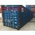 江苏二手集装箱出售二手冷藏集装箱买卖缩略图1