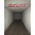 江苏二手集装箱出售二手冷藏集装箱买卖缩略图4