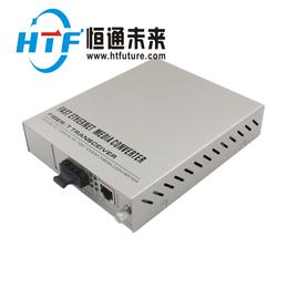 恒通未来HT-Future百兆网管光纤收发器