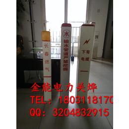 宁波生产厂家直供复合材料燃气标志桩