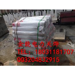 供应金能标志桩常规规格标志桩厂家