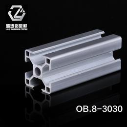 供应璐琥欧标工业铝型材3030免费切割铝型材及配件一站式采购