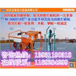 防洪抢险动力站式防汛抢险气动打桩机液压工作动力源防汛打桩机