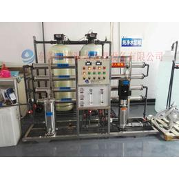 纯水qy8千亿国际 2t反渗透纯水qy8千亿国际